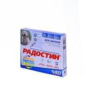Радостин витамины для щенков от 21 дня до 18 мес., 90 таб. (20 г)