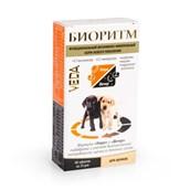 Биоритм витамины для щенков (20 г)