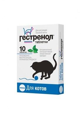 Конросекс для кошек новые преппараты